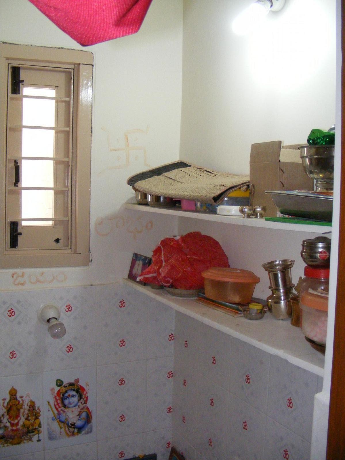 Pooja Room Floor Tiles Pictures Best House Interior Today