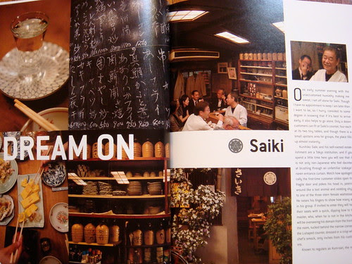 """Izakaya: The Japanese Pub Cookbook"" by Mark Robinson"
