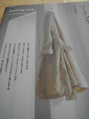 sewing talk
