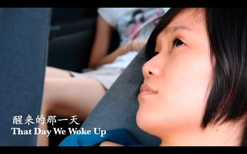 Jasminatha Teo in THAT DAY WE WOKE UP