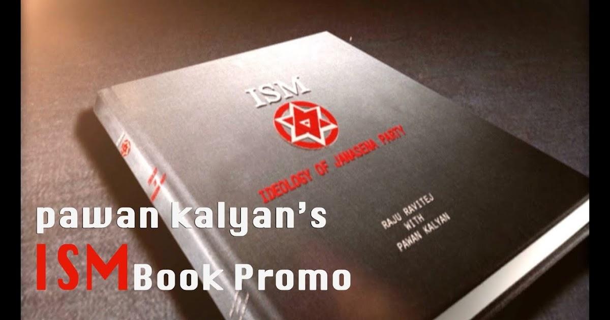 sena ism book pdf jana