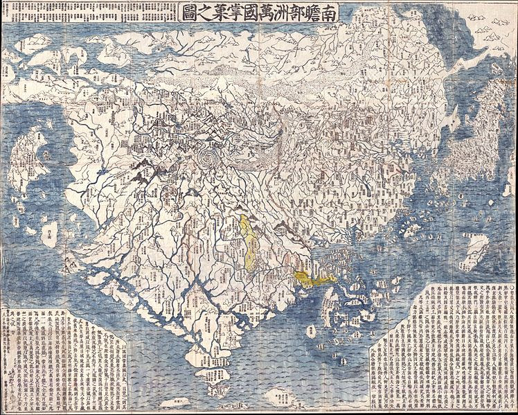 File:1710 First Japanese Buddhist Map of the World Showing Europe, America, and Africa - Geographicus - NansenBushu-hotan-1710.jpg