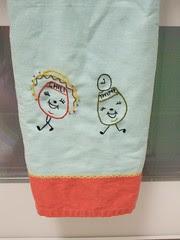 Spice Towel