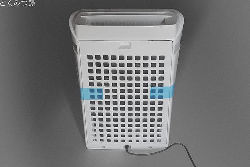SHARP プラズマクラスター搭載 空気清浄機 ホワイト系 FU-A51-W