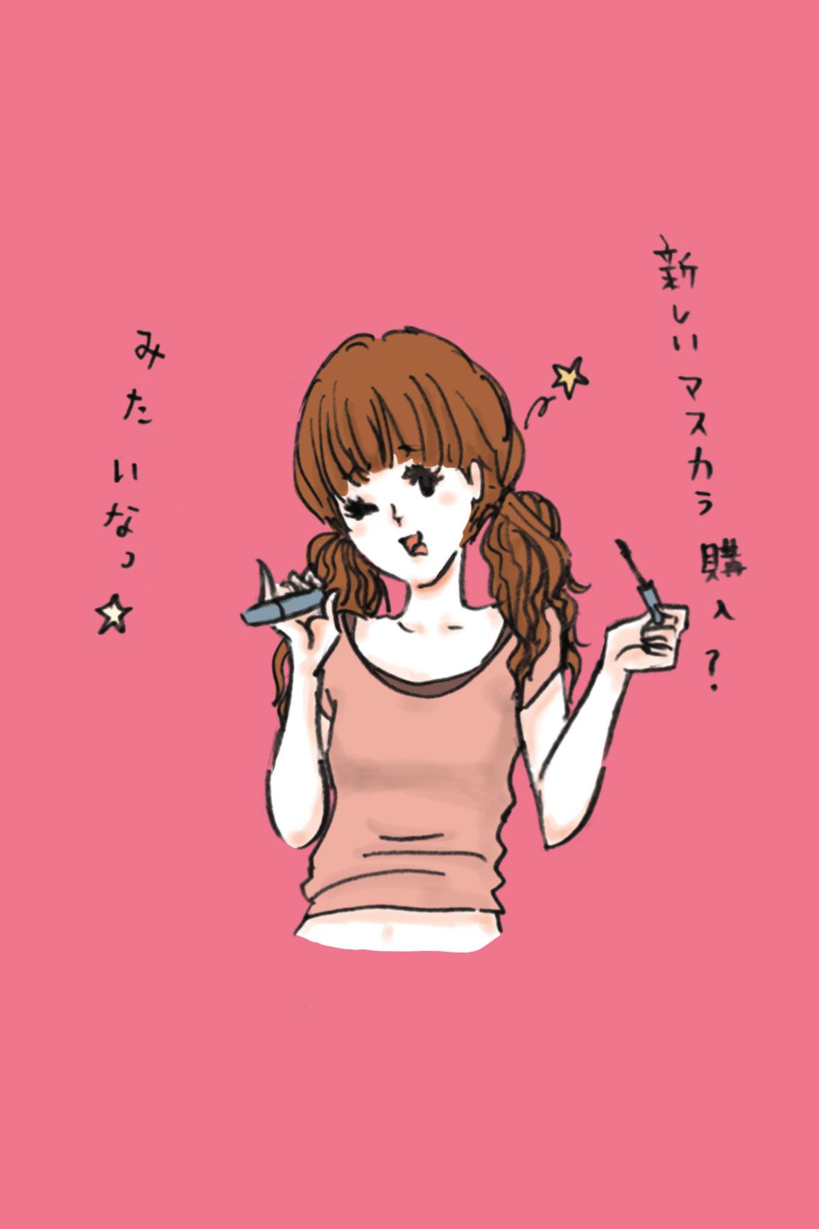 イラスト62 乙女塾