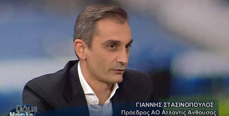 Στασινόπουλος: «Είμαστε περήφανοι για την Ατλαντίδα»