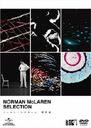 Norman McLaren / Animation