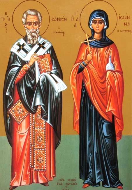 IMG ST. JOANNNA the Myrrhbearer