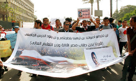 Egyptian students protest for the resignation of the Minister of Education. Unrest has continued under the Muslim Brotherhood government. by Pan-African News Wire File Photos