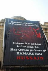 Insan Ko Bedar Ho Lene Do Har Qaum Pukaregi Hamare Hain Hussain by firoze shakir photographerno1