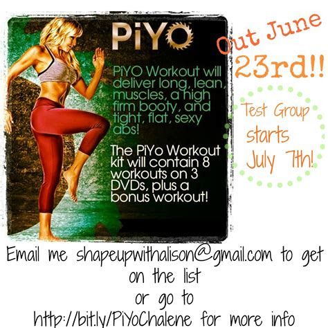 piyo test group
