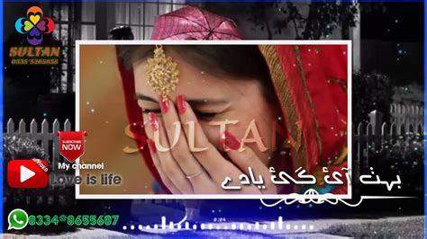 tum  aana neha kakkar  song whatsapp status  love
