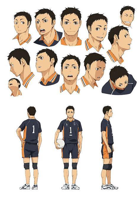latest  character design haikyuu daichi