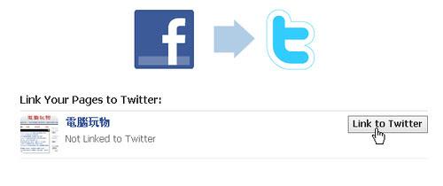 facebooktwitter-02