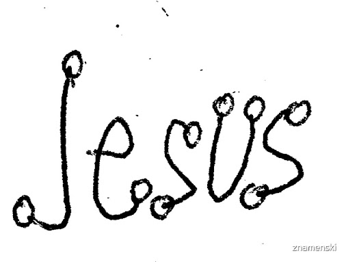 #Jesus #illustration #scribble #visuals #symbol #alphabet #sketch #chalkout #vector #old #cute #horizontal...