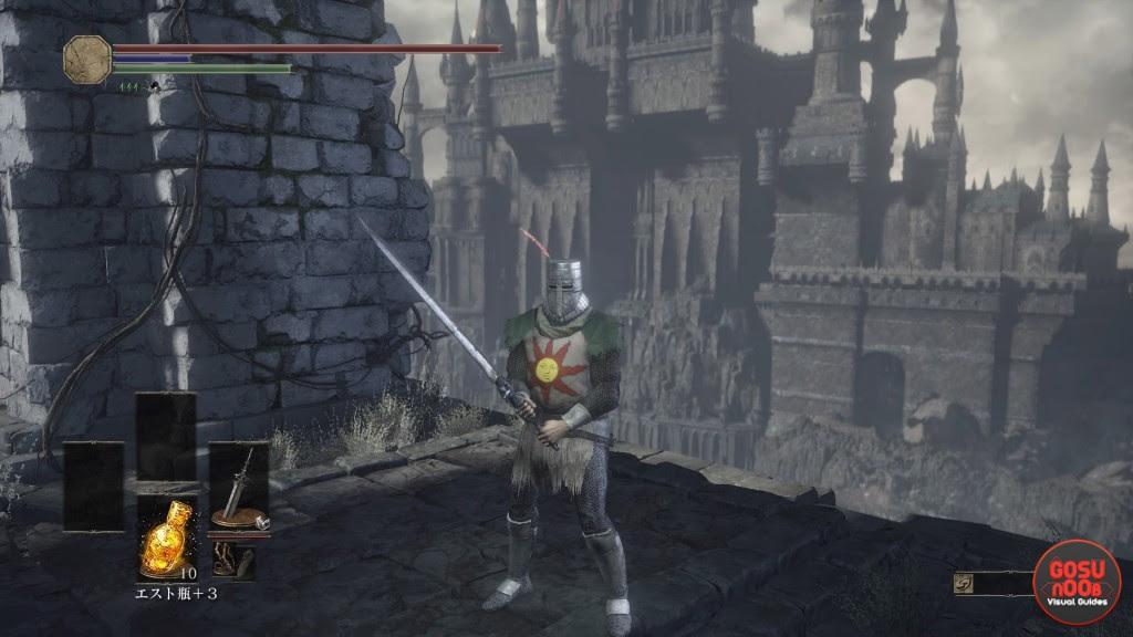 dark souls 3 solaire's armor