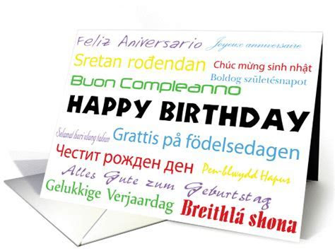 Multilanguage Birthday Card   All Languages card (750172)
