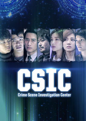 Crime Scene Investigation Center - Season 1