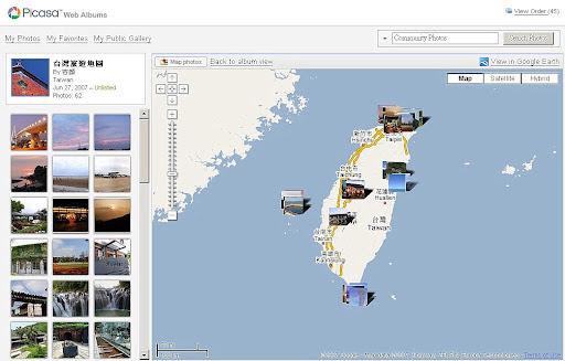 我的旅行地圖
