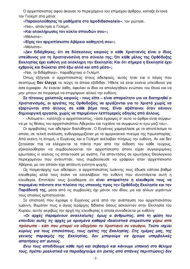 agIw-esxata-page-002