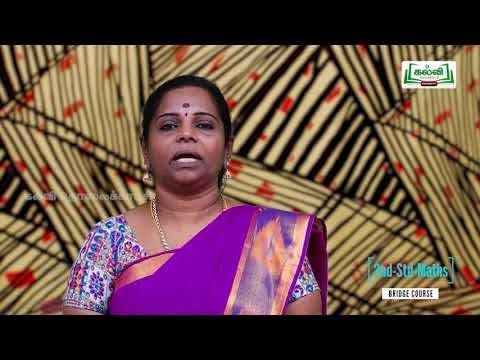 2nd Maths எண்களின் கூடுதல் 1 - 20 வரை அலகு 2 Kalvi TV
