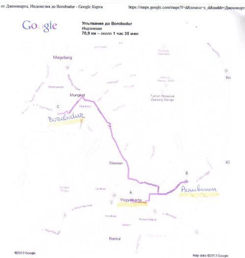 Маршрута на пътуването ни според Гугъл