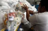 Las despensas halladas en Yautepec, Morelos. Foto: Margarito Pérez