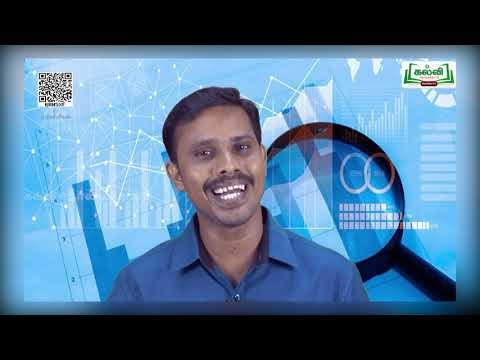11th Statistics நோக்கங்களும் , தரவின் வகைகளும் அலகு 1 பகுதி 2 Kalvi TV