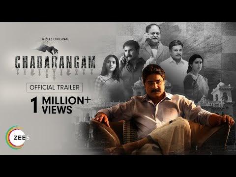 Chadarangam Telugu Movie Trailer
