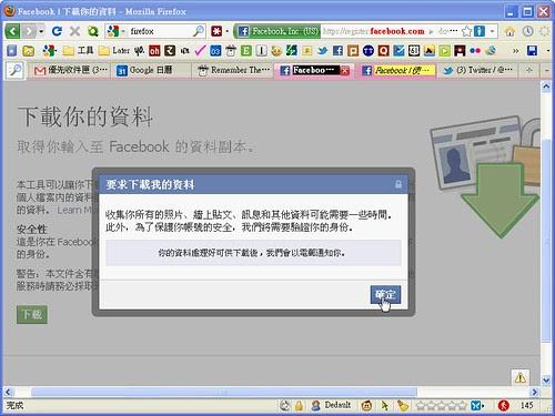 facebookdownload-03