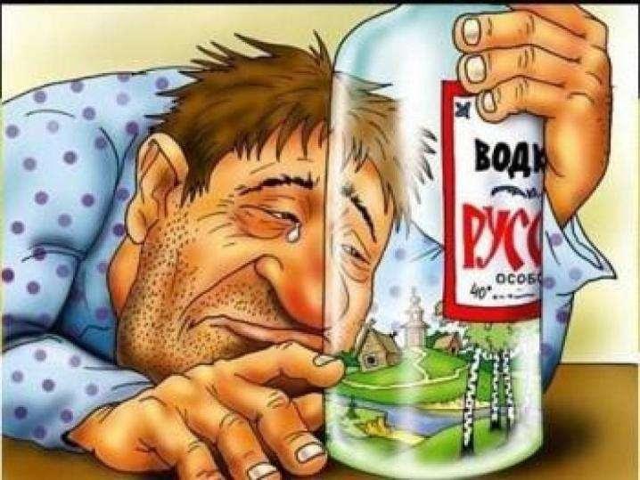 Алкоголь – это страшный яд, убивающий медленно, но верно