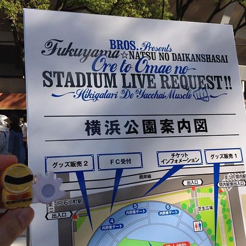 というわけで、福山雅治FC限定ライブです。