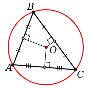 קובץ:Circumcentre.svg