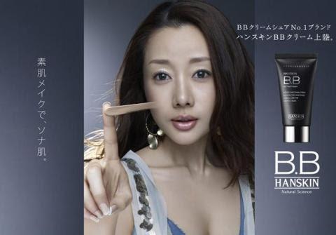 http://beautyknot.files.wordpress.com/2009/11/hanskin-magic-bb-cream-main.jpg?w=480&h=335