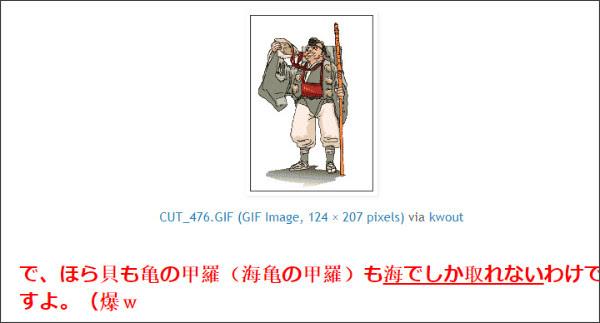 http://tokumei10.blogspot.com/2012/06/blog-post_3158.html