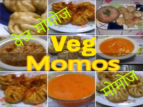 Cooking and recipe video swadishta thali google how to make veg momos at home recipe video in hindi with english subtitles forumfinder Images