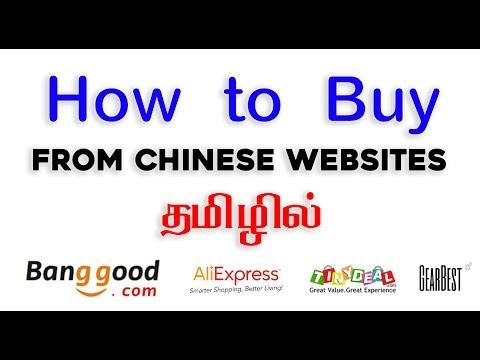 Simple Tips: How to buy Gadgets from Chinese Websites, in Tamil/தமிழ்