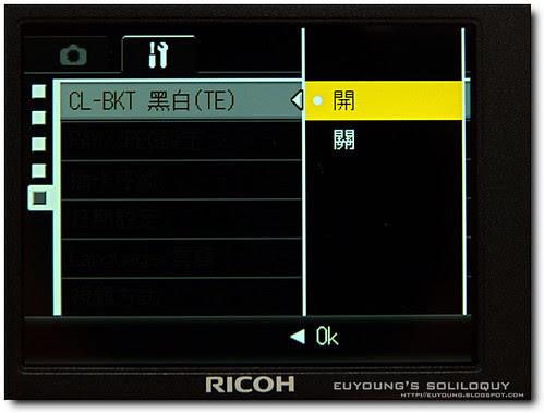 GX200_menu_48 (euyoung's soliloquy)