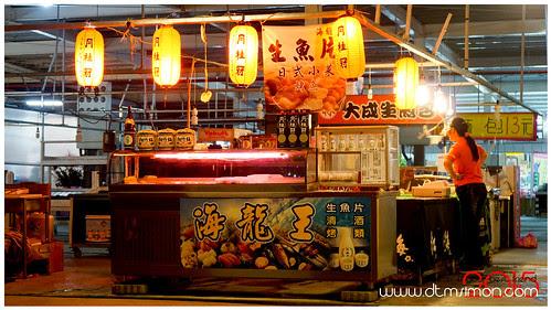 七美海鮮餐廳02.jpg