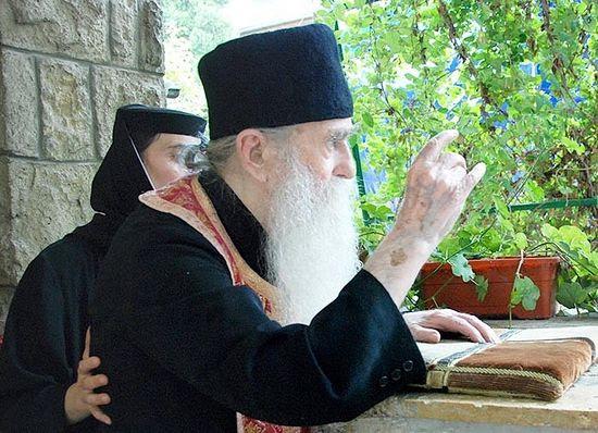 Fr. Arsenie (Papocioc).