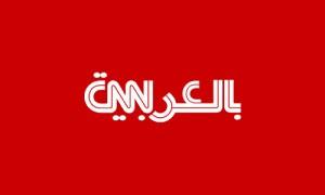 http://css_drz.s3.amazonaws.com/wp-content/uploads/Cnn-pro-arabe-300x180.jpg?41ed4f