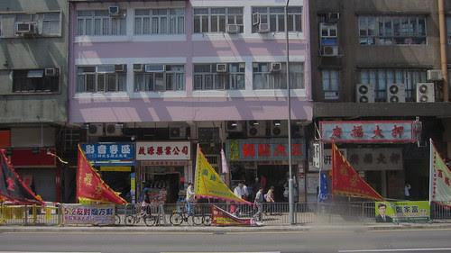 Tai Po, Hong Kong