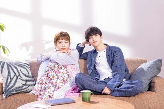 Tokutube - Kikazaru Koi  niha Riyuu ga Atte - Trailer