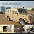 Armored Car UAE - YouTube
