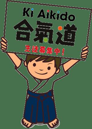 Unduh 920 Koleksi Gambar Kartun Lucu Orang Jepang Terupdate