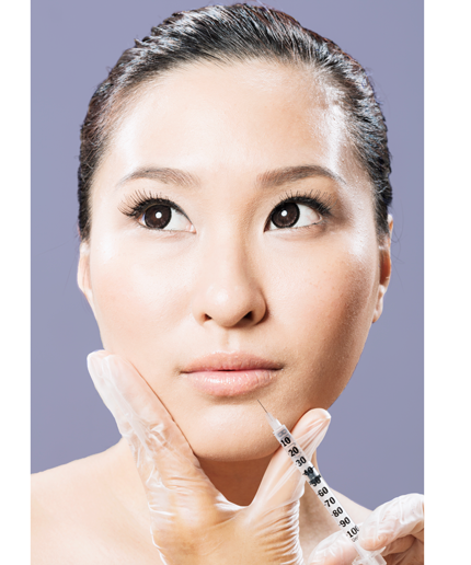 20 Things You Never Knew About Botox