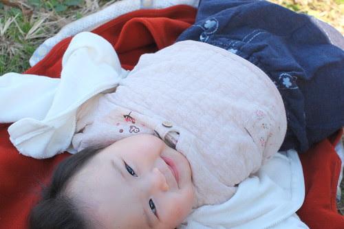 Miyu on the ground