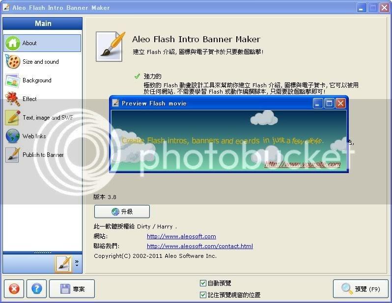 Flash Intro Banner Maker 1880 Smarroutcoe