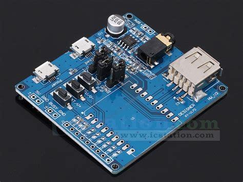 uart voice controller shield  xy vb mini mp player