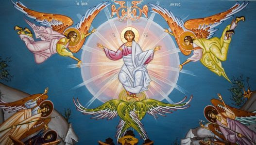 Terce on The Ascension of Our Lord